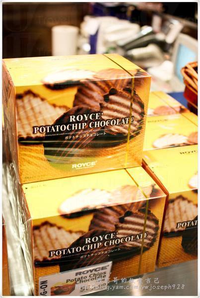 巧克力薯片。
