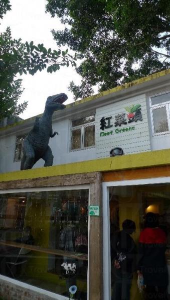 看到餐廳門外的恐龍,我還以為到了「環球影城」!