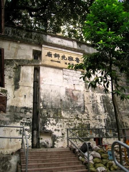 行到李寶龍路的盡頭,會發現指向左邊的箭頭,再向左上多一層樓梯,即可抵魯班廟。