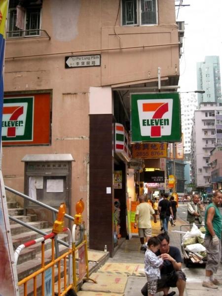 李寶龍路其實只是一條小巷,認住在 7-11 旁邊的樓梯上即可。
