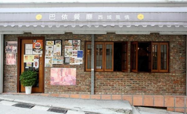 巴依餐廳門口亦用上紅磚裝潢,更貼有大量雜誌介紹。