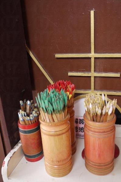 廟宇設有求籤服務。