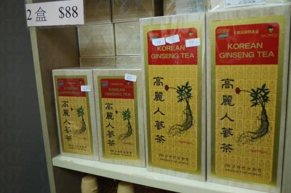 高麗人參茶每盒 $50,屬品茶的入門級產品。