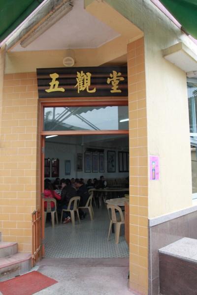 見到五觀堂便知道是享用齋菜的地方了。