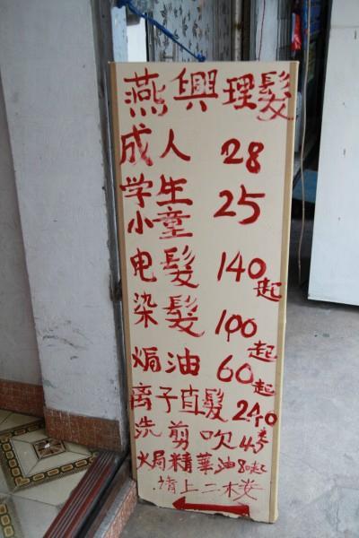 恤一個髮只要$28?香港哪裏找?