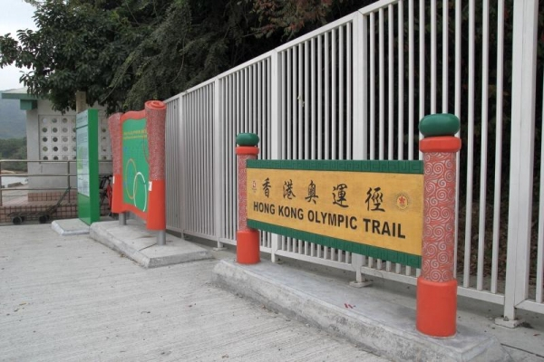 自然歷史徑的入口正正就在白芒村。