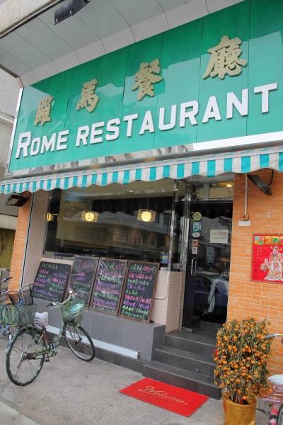 羅馬餐廳是梅窩最受歡迎的食肆之一。