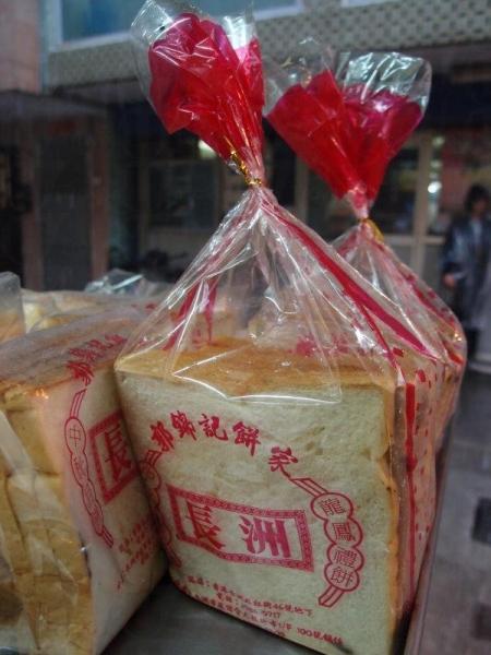 每個包裝均寫上「長洲」,充滿地道風味。