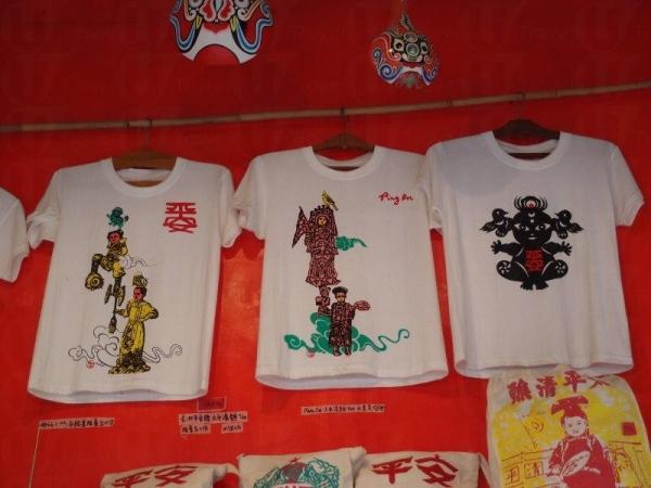 自家製太平清醮 T-shirt,限量發售。