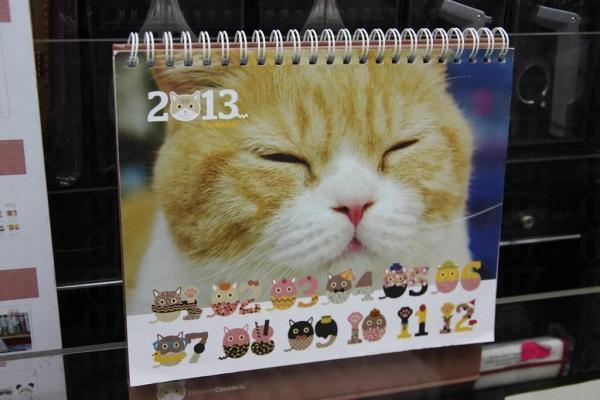 忌廉哥月曆供不應求,極速賣斷市。