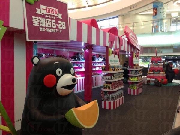 Kumamon Pop-Up Store 期間限定至7月21日