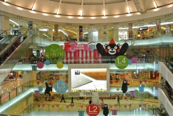 Pop-Up Store位於荃灣廣場4樓一田百貨外面