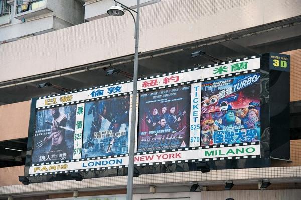 電影院上展示出最新上映的電影海報。