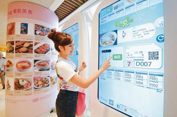 想邊逛街邊等食,揀好心水餐廳拍下 QR Code 即可,方便環保。