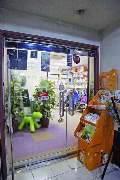 Ourbaby 可代存貨品,媽媽們臨近生 BB 時,店員會聯絡取貨。