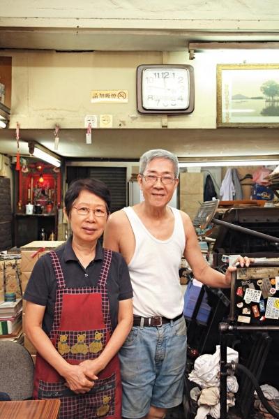 老闆與太太二人卻快樂得很,每周六天晨運飲茶後,9 點回到店內工作。