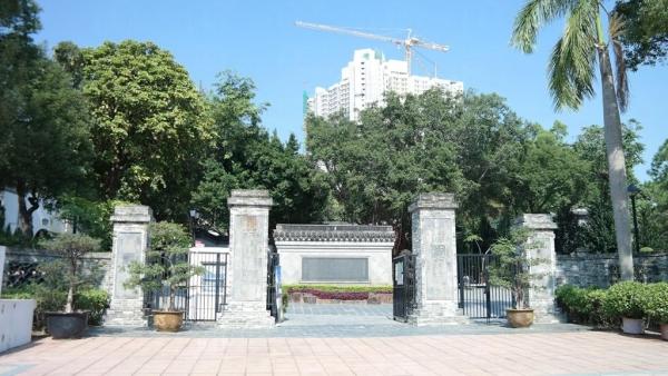 九龍寨城公園有三個入口