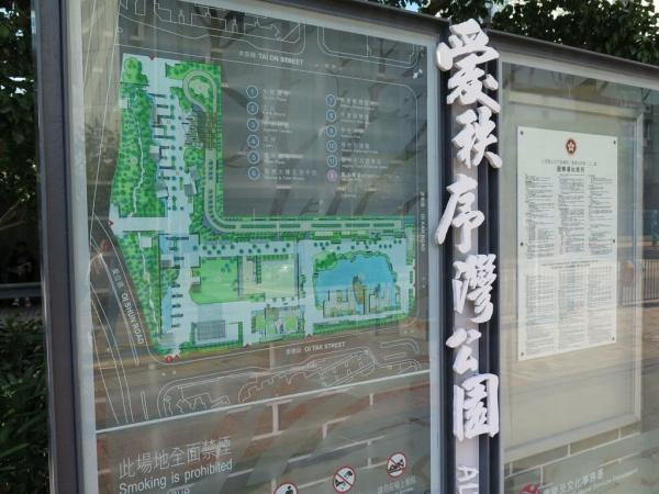 門口指示牌已經見到水景區的大漁船。