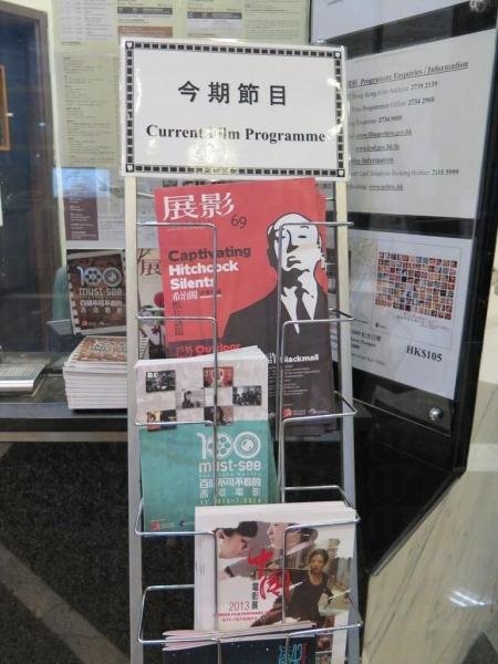 近期的電影展、主題,可以在售票處拎取小冊子。