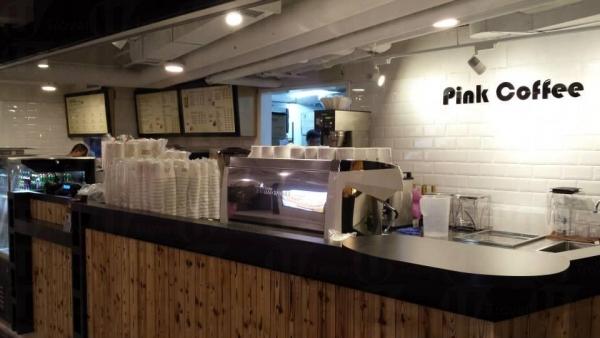 Pink Coffee (官網圖片)