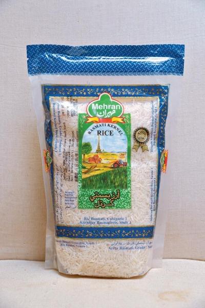 Briyani( 黃薑飯)用的巴斯馬蒂香米(Basmati),米粒細長,帶有濃郁的堅果香氣,黏性低,口感乾硬。$20/1kg(b)