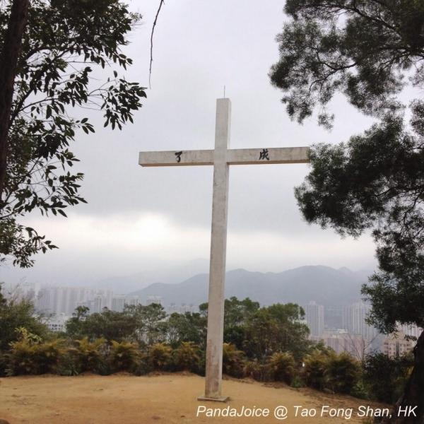 道風山十字架高四十尺,刻有「成了」 二字,意謂耶穌被釘十字架,為世人贖罪,完成了使命。