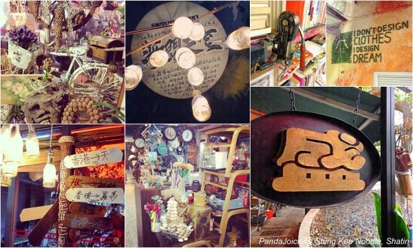 店內裝潢亦足滿心思和創意,四周放滿懷舊藝術品。