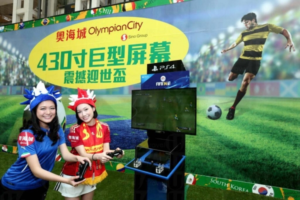 PS4《FIFA 14》球王盃,角逐虛擬球壇球王寶座