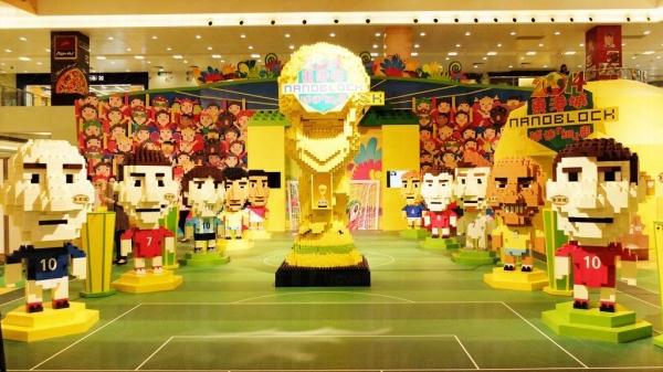 東港城《球迷「細」界》足球場模擬圖片