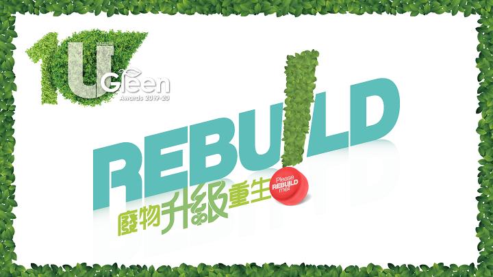 U Green 2019